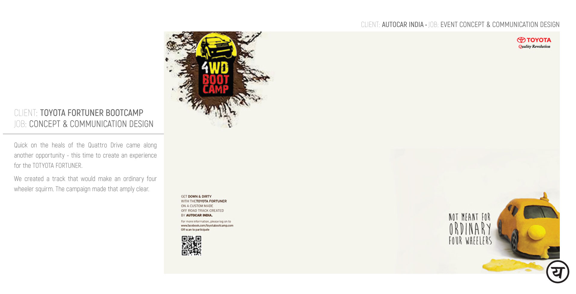 YesYesWhyNot_Communication-Design_Haymarket-#5_04.08.19