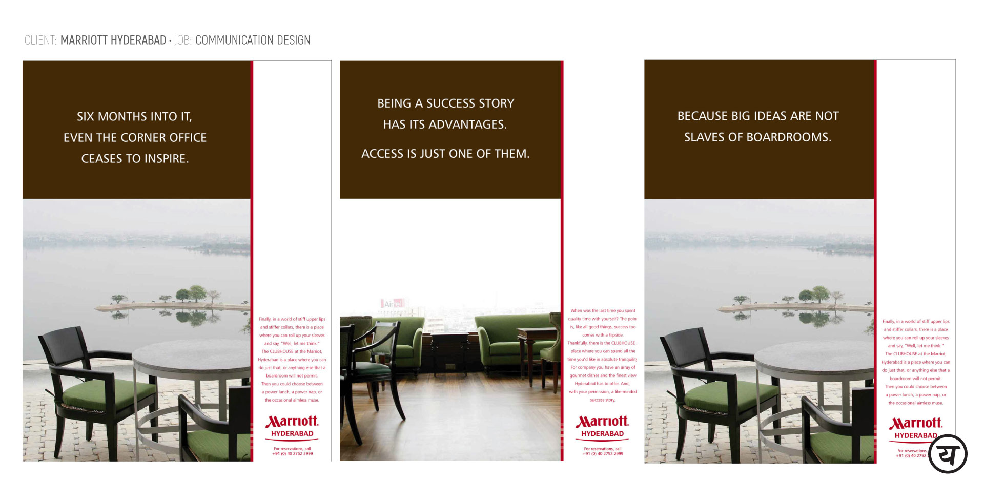 YesYesWhyNot_Communication-Design_Marriott-#6_04.08.19