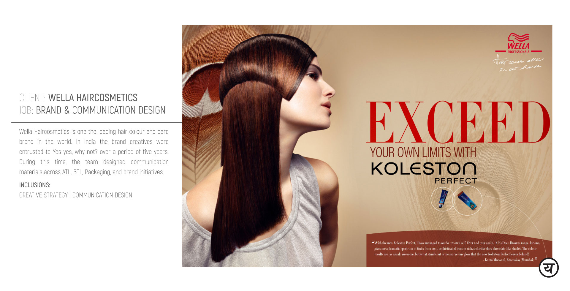 YesYesWhyNot_Communication-Design__Wella-#1