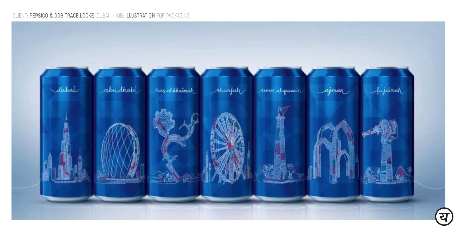 YesYesWhyNot_Pepsi-#2