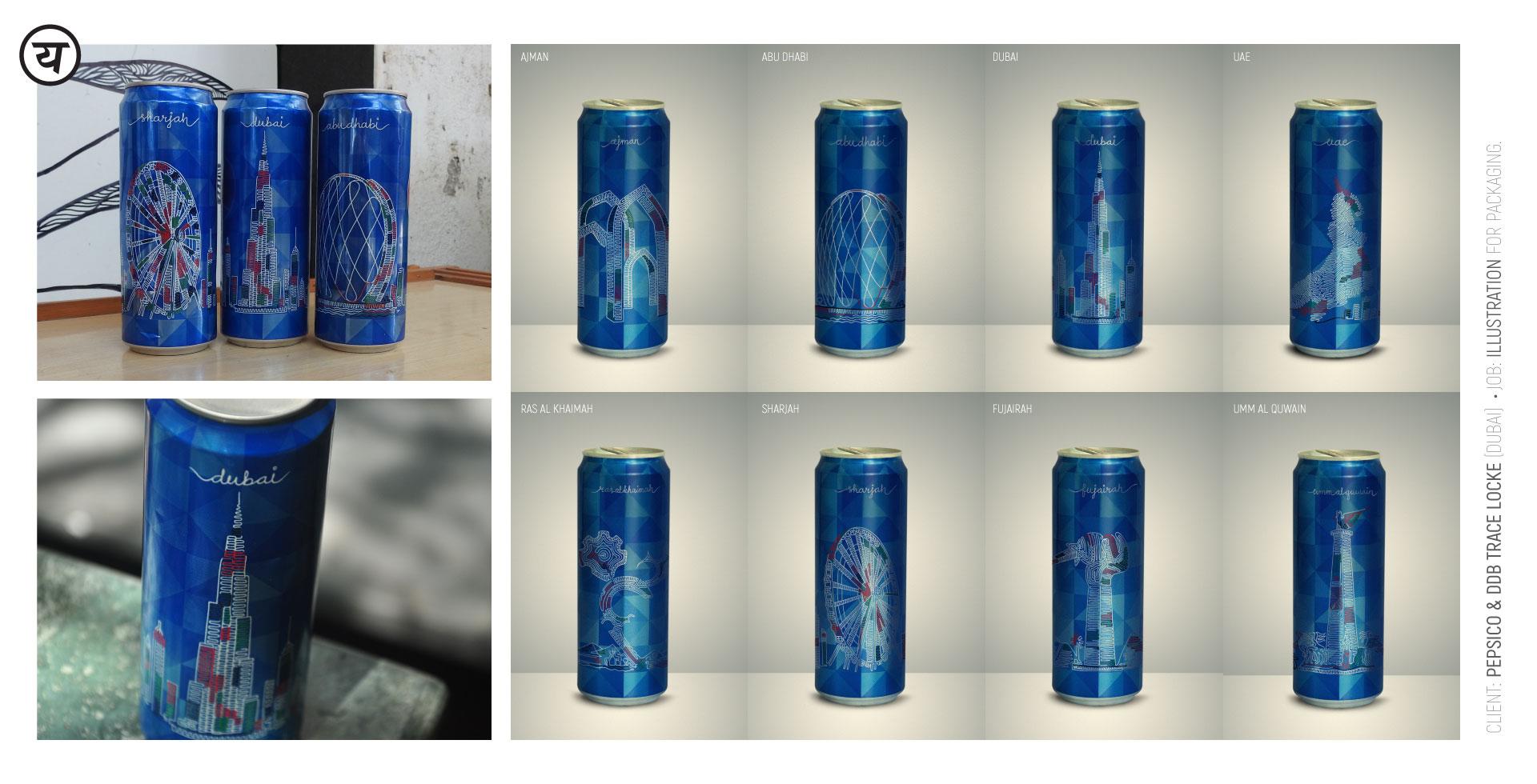 YesYesWhyNot_Pepsi-#4